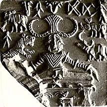 Harappan Culture, Indus River Valley, circa 2600 BCE