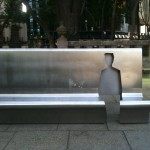 Public art bench on Reforma Avenue, Mexico City, January 2012