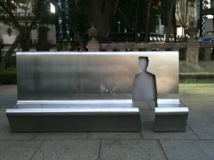 Public art bench on Reforma Avenue, Mexico City, January 2012