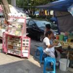 The Changarrito next to a quesadilla vendor in Mexico City