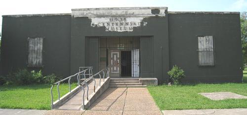 centannial museum corpus christi