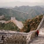 The Lovers  The Great Wall Walk, 1988