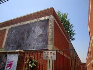 Caochongdi's arts complex designed by Ai Weiwei