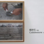 Zhao Zhao, Cobblestone at Taikang Space