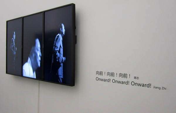 """Onward! Onward! Onward!"" by Jiang Zhi at Taikang Space"