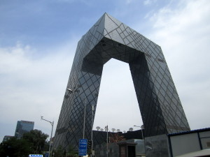 Rem Koolhaas' CCTV tower seen from a taxi
