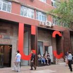 Ullens Center for Contemporary Art