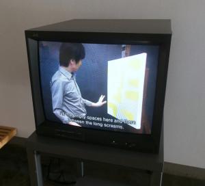 Kim Beom, Yellow Scream, 2012