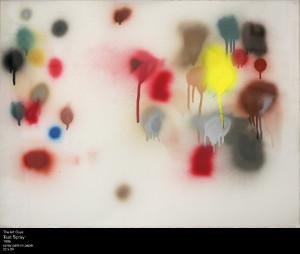 The Art Guys, Test Spray, 1996
