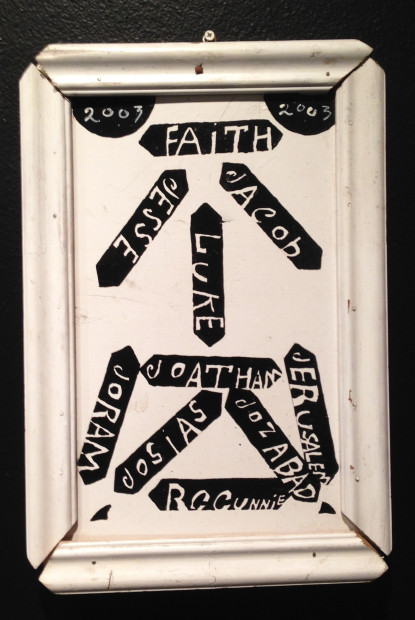 R.C. Gunnie, untitled yard sign, 1990's