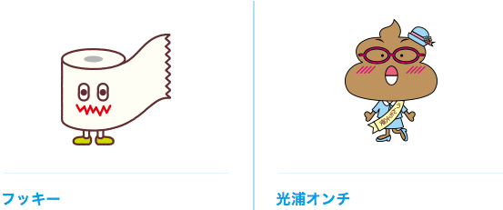 Poop just seems cuter in other languages.