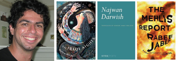left: Abu-Zeid; books by Dunya Mikhail, Najwan Darwish, and Rabee Jaber.