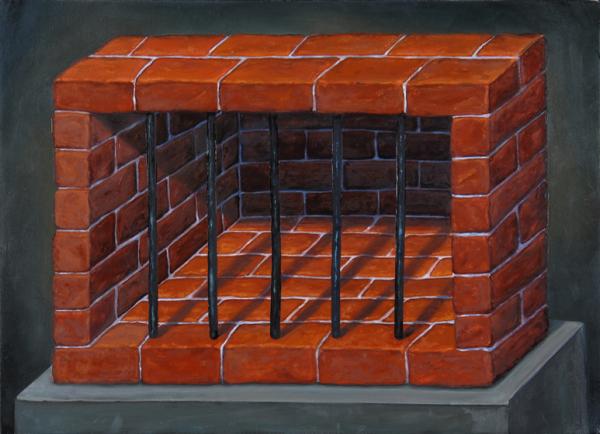 """<em>Landscape Prison</em>, 2014. Oil on Canvas, 26 x 36"""""""