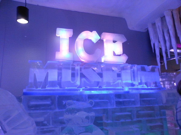 Image via WordPress: The Ice Museum inside Trick Eye Museum, Seoul, South Korea