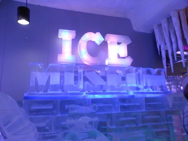 Image via WordPress: The Ice Museum inside Trick Eye Museum, Seoul, South Korea