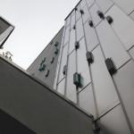 Nefarious glass blocks in exterior of Jones Center.