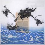 Hiromi Tsuji Stringer at Grayduck Gallery