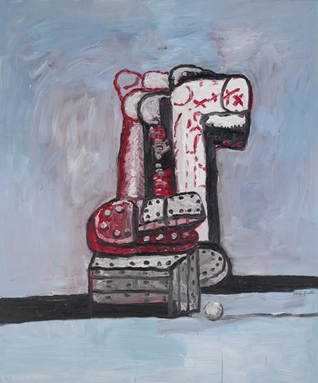 Guston, Step (1979)