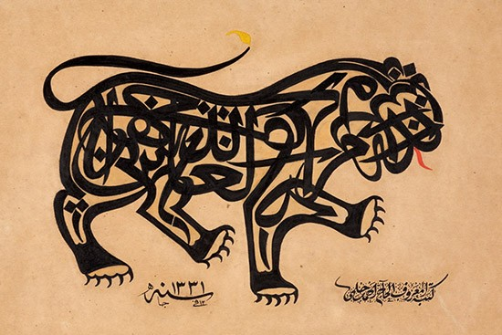 Calligraphic composition in the form of a lion, Ahmed Hilm ink and watercolor on paper. Ottoman Turkey, 1913. Image via payvand.com.