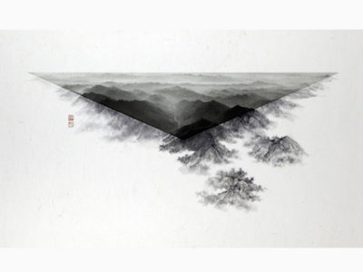 Landscape Relativities: The Collaborative Works of Arnold Chang and Michael Cherney