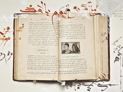 Jim Lommasson: What We Carried: Fragments & Memories from Iraq & Syria