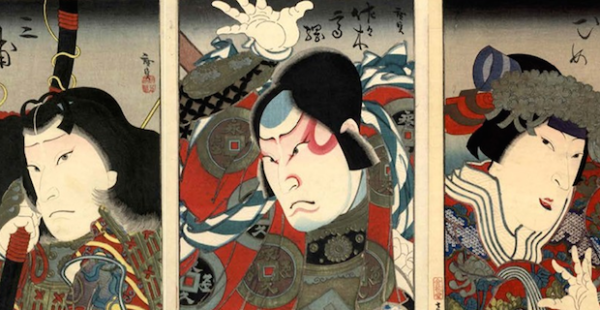 Styled with Poise: Figures in Japanese Paintings and Prints at Crow Collection of Asian Art