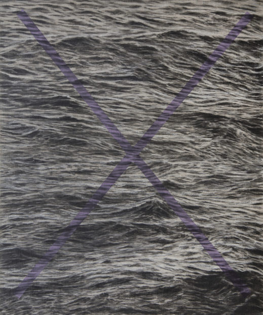 Arctic sea provence violet X