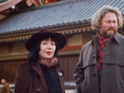 Yayoi Kusama Film Screening