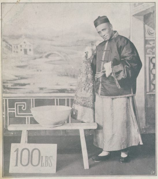 Unidentified photographer, [Ching Ling Foo], 1905. Halftone print, 13.8 x 9.3 cm. Magician's Collection, Harry Ransom Center.