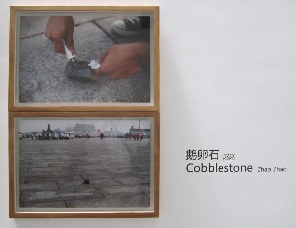 Zhao Zhao, Cobblestone at Taikang Space