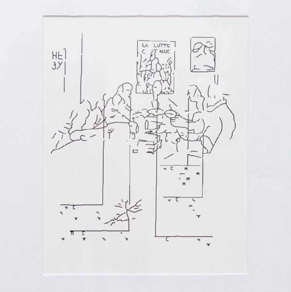La_Lutte_Drawing-b_15-CroppedSM-DETAIL