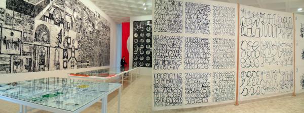 Matt Mullican, that world / ese mundo at Museo Tamayo Arte Contemporáneo. Open through March 23, 2014.