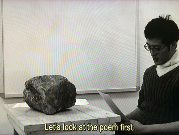 Kim Beom, A Rock That Learned the Poetry of Jung Jiyong, 2010, single-channel video