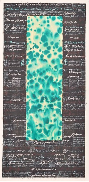 "Ron Hartgrove, L4 - Gates, 2012, watercolor, acrylic, ink, 44.5"" x 90"""