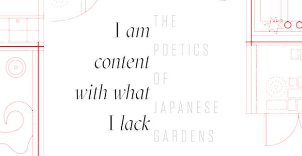 4411 montrose japanese gardens