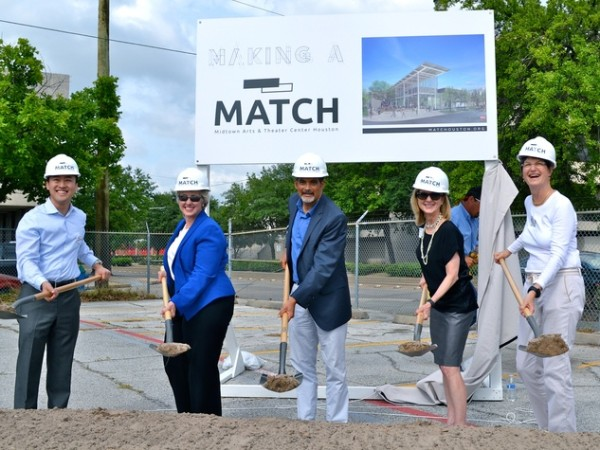 Mayor Annise Parker, Garnett Coleman, Ann Stern and Emily Todd at the MATCH groundbreaking in May 2014. Photo: George Levan