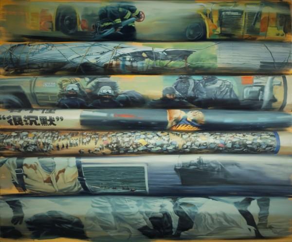 April-December 2008, G.Z.R.B. (Guangzhou Ri Bao), 2011. Oil on canvas. 78 x 96 inches.