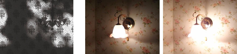 Untitled (In Praise of Shadow No. 1), 2007, digital video, 6 min. 18 sec. Untitled (Lamp), 2009, digital video, 1 min. 26 sec.