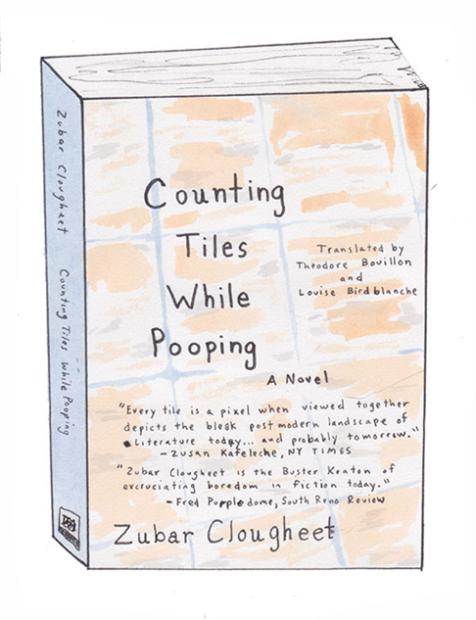 Kevin McNamee-Tweed book drawing