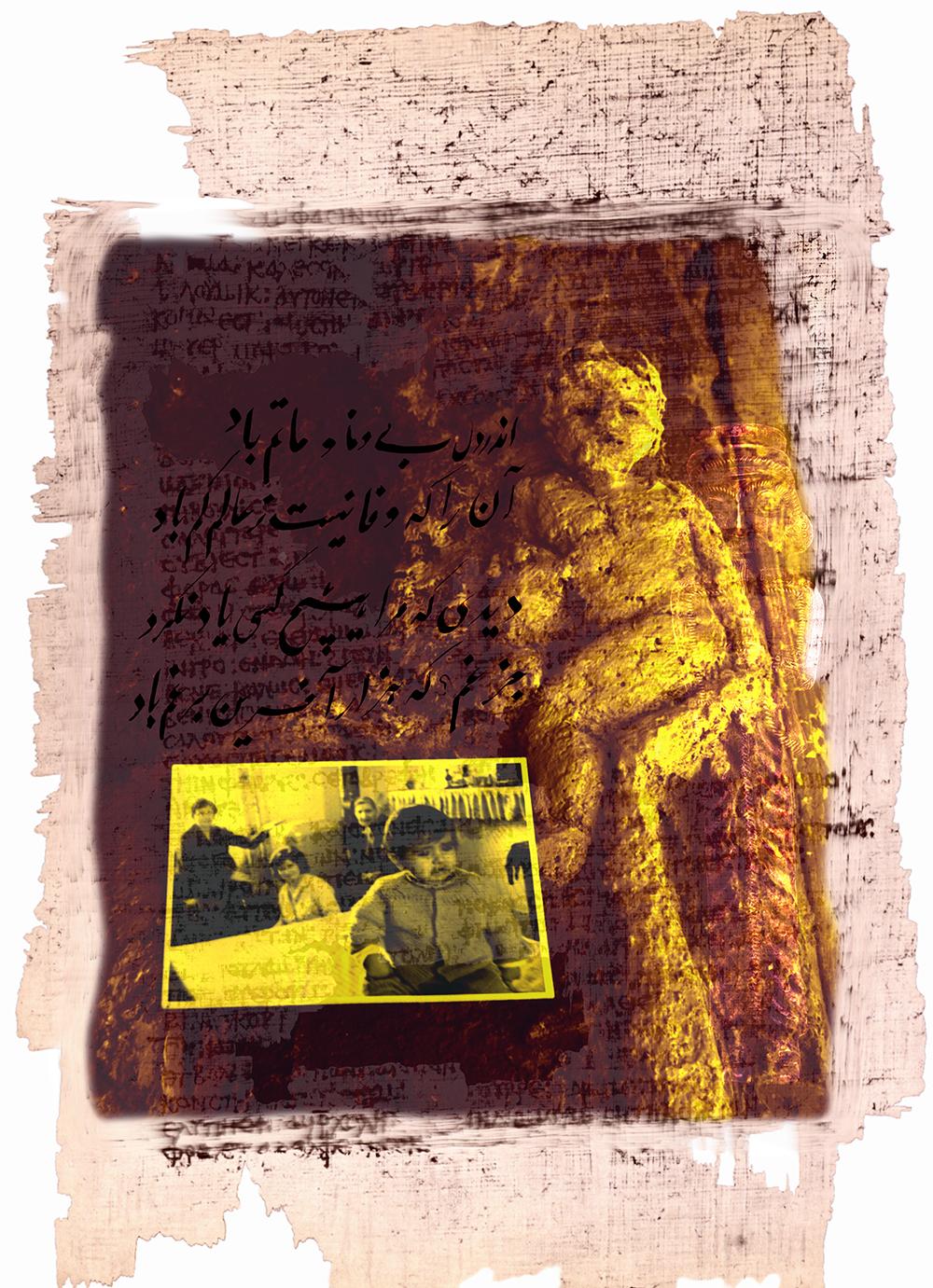 Sorrow, 2000, digital print, 30 x 22 in.