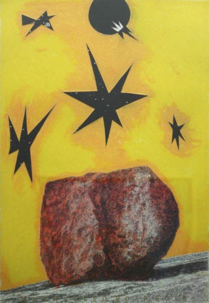 "Enchanted Rock Rock, Jim Malone, 49 x 35"", mixed media on paper"