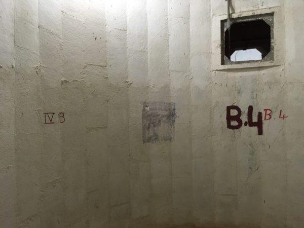 An empty silo