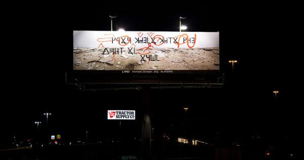 Daniel R. Small for the The Manifest Destiny Billboard Project