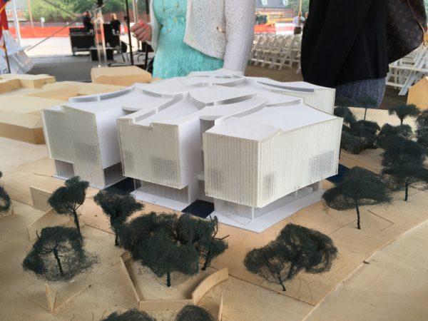 MFAH Kinder Building