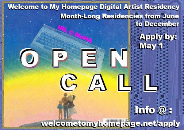 IRL open call