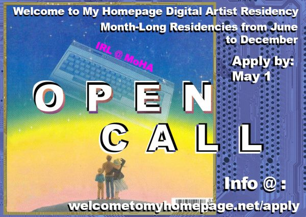 IRL open call