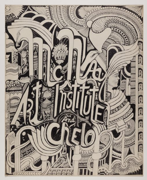 """Consuelo """"Chelo"""" González Amézcua, McNay Art Institute and Chelo, 1968 Pen and ink on illustration board, 28""""x 22"""" Courtesy of Webb Gallery, Waxahachie Photograph by Kevin Todora"""