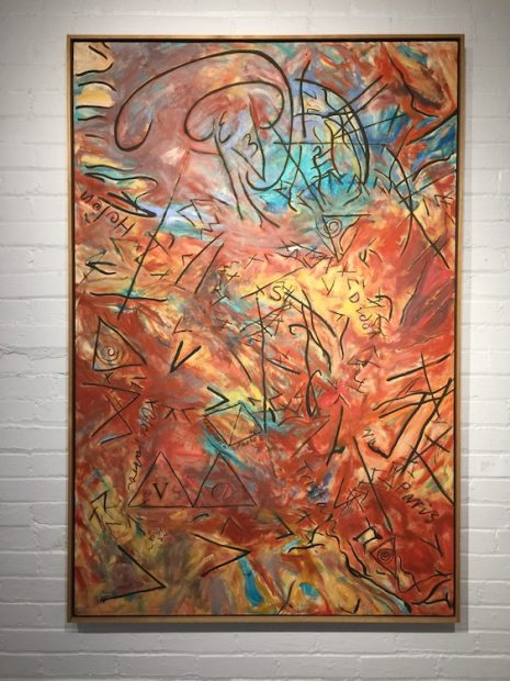 """Ronald Watson From the Inferno V, 1989 Oil on canvas 60 x 40"""""""