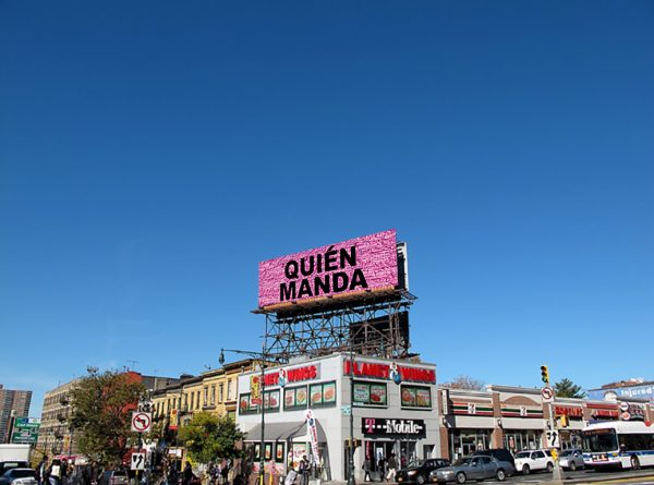 QUIÉN MANDA, 2018. Digital rendering. Artwork will debut the week of the June 18th at 149th and Grand Concourse in the Bronx.