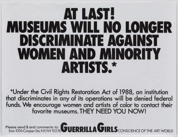 Guerrilla Girls discrimination poster